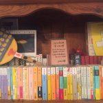 piateの本棚